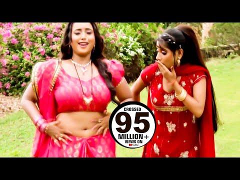 Xxx Mp4 Superhit Song ढोढ़ी मुनले रहनी पियरी माटी से Nagin Rani Chattarjee Bhojpuri Hit Song 2017 3gp Sex