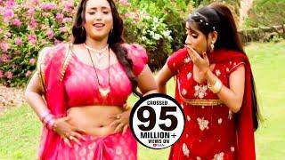 Superhit Song - ढोढ़ी मुनले रहनी पियरी माटी से - Nagin - Rani Chattarjee - Bhojpuri Hit Song 2017