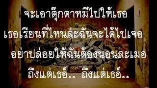 TEDDY BEAR - ILLSLICK Feat.T-Front [Lyrics]