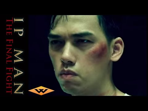 Xxx Mp4 IP MAN THE FINAL FIGHT 2013 US Teaser 3gp Sex