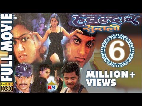 Xxx Mp4 Hawaldar Suntali हबल्दार सुन्तली Nepali Movie Full HD 3gp Sex