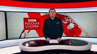 ТВ-Новости: война МИДов из-за Скрипаля и мусорный бунт в Волоколамске