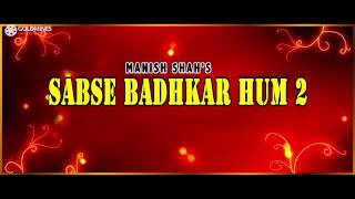 sabse badhkar hum 2 background music