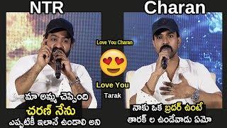 Ramcharan Teja and Jr NTR Heartfelt Speech about Thier Bonding   Life Andhra Tv