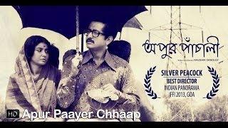 Apur Paayer Chhaap Promo | Apur Panchali | Kaushik Ganguly | Parambrata | Parno | Arijit Singh