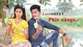 Phir Aaoge | Official Song By LoveSHEET | Heart Touching Love Story | Latest Hindi New Song 2018