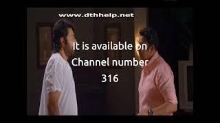 Utv movies added on Reliance Big TV