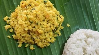 Banana Stem Palya | BaaLe dindina Palya