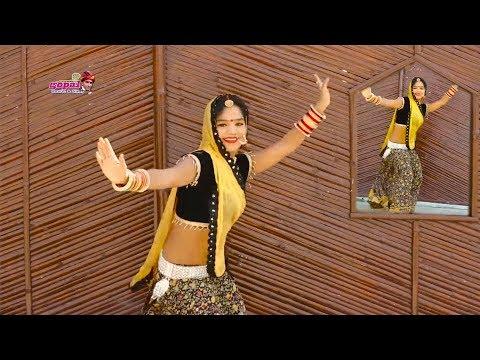 Xxx Mp4 राखी रंगीली 2018 का सुपरहिट सांग म्हारी पिली लुगड़ी Rakhi Rangili का नया राजस्थानी धमाका 3gp Sex