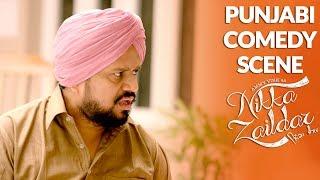 Punjabi Comedy Scene | DAAJ DA VICHAAR | Ammy Virk, Karamjit Anmol | Nikka Zaildar