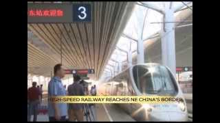 High-speed railway reaches China's border with N Korea