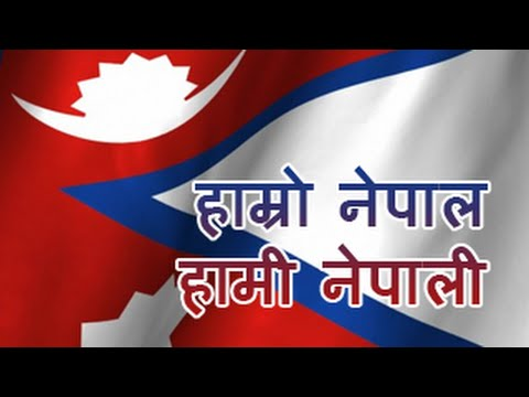 Xxx Mp4 Hamro Nepal Hami Nepali With Rajan Kumar Jamarkattel By Thakur Belbase Magh 21 3gp Sex