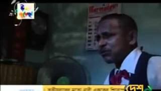 Himu plus Baker Bhai Part 2 of 1