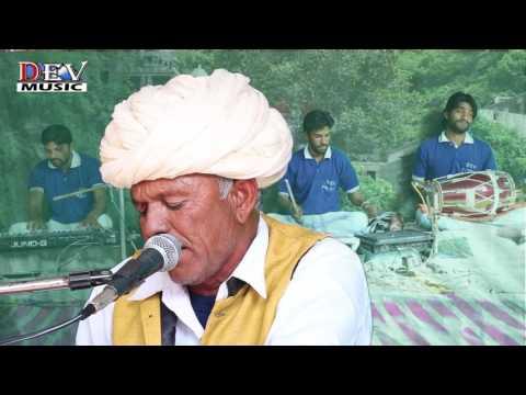 Xxx Mp4 Guru Mahima Guru Samaan Dev Mahi Duja FULL VIDEO Satguru Ji Bhajan New Rajasthani Song 2017 3gp Sex