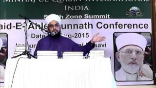 Tahir ul qadri EXPOSED-REPLY TO MAFIA MULLAH (Full speech)- By Habib Ahmed Al-Huseni