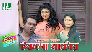 Most Funny Bangla Natok - Talk Show Master l Iresh Zaker, Moushumi Hamid, Farhana l Drama & Telefilm