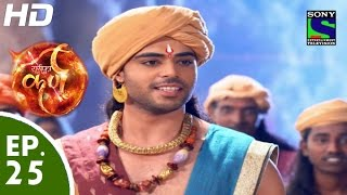 Suryaputra Karn - सूर्यपुत्र कर्ण - Episode 25 - 6th August, 2015