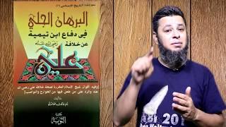 فرحان ام حزنان ؟ سني ام شيعي ؟ قصف جبهة  فرحان حسن المالكي