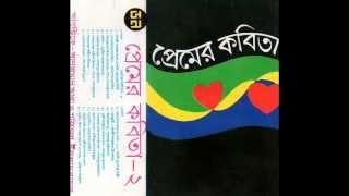 A Love Letter by Kazi Nazrul Islam