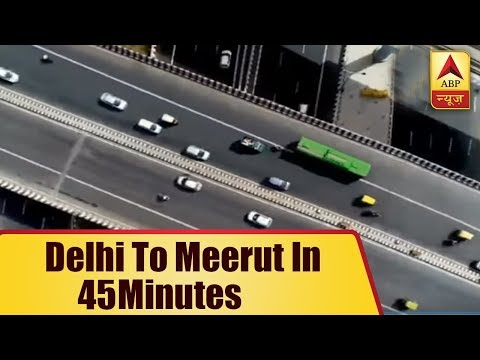 Xxx Mp4 Reach Meerut Within 45 Minutes Via Delhi Meerut Expressway ABP News 3gp Sex