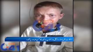 Workshop owner brutal torture on innocent child labour in Dijkot
