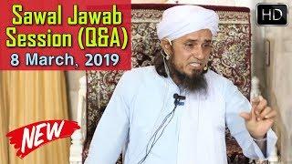 [08 March, 2019] Sawal Jawab Session After Juma Bayan By Mufti Tariq Masood | Islamic Group