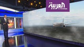 كيف تعترض مقاتلة طائرة مدنية اخترقت أجوائها؟