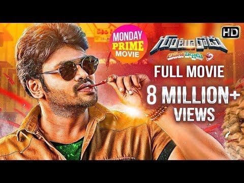 Xxx Mp4 Gunturodu Telugu Full Movie Manchu Manoj Pragya Telugu Movies Monday Prime Video 3gp Sex