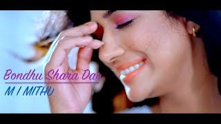 Bondhu Shara Dao I by Mithu I ft F A Sumon   Album: Shopner Cycle   ☢☢ EXCLUSIVE ☢☢