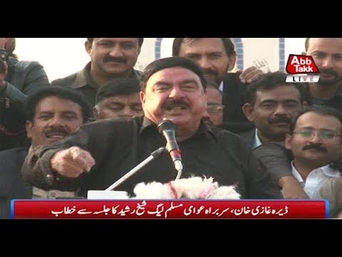 Xxx Mp4 D G Khan Sheikh Rasheed Addresses Rally 3gp Sex