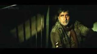 Ali Ali (DEEWAAR)