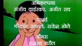 Meena Cartoon in Hindi new 2016  (part 3)
