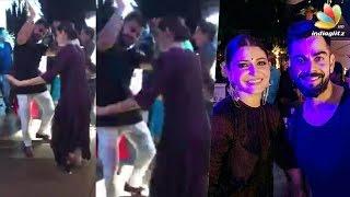 Virat Kohli & Anushka Sharma's cute dance at Yuvraj's Wedding   Hot Tamil Cinema News