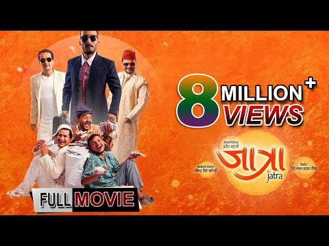 Xxx Mp4 JATRA New Nepali Full Movie 2018 Ft Bipin Karki Rabindra Singh Baniya Rabindra Jha 3gp Sex