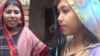 Trailer Biye Pagol বিয়ে পাগল Natok  2017