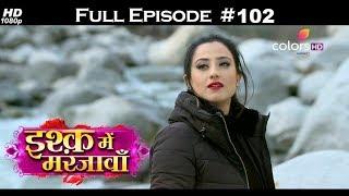 Ishq Mein Marjawan - Full Episode 102 - With English Subtitles