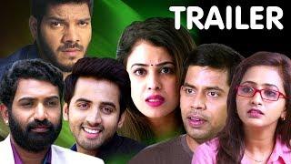 Dost Tussi Great Ho (Raja Meeru Keka) | Trailer | Telugu Hindi Dubbed Movie
