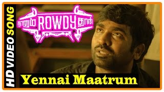 Naanum Rowdy Dhaan Movie | Songs | Yennai Maatrum Song | Vijay Sethupathi comes to save Nayantara