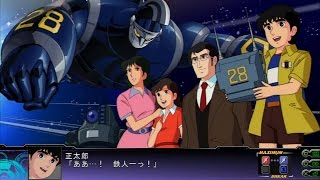 Super Robot Taisen Z3 Tengoku Hen - Advent of the False God (60 FPS)
