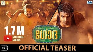 Godha | Malayalam Movie Teaser | Tovino Thomas, Renji Panicker | Basil Joseph | Official | 2K