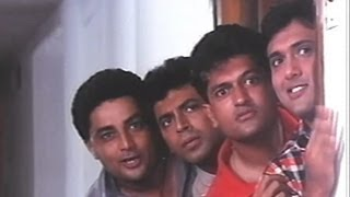 Govinda, Mohnish Bahl, Anupam Kher  - Shola Aur Shabnam Comedy Scene - 2/20