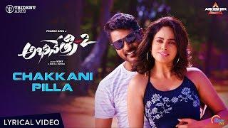 Abhinetry 2 | Chakkani Pilla | Telugu Lyrical Song Video | Prabhu Deva, Tamannaah  | Sam CS | Vijay