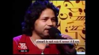 Episode-5: Sureeli Baat With Kailash Kher