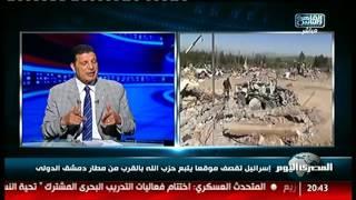 إسرائيل تقصف موقعاً يتبع حزب الله بالقرب من مطار دمشق الدولى