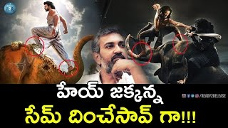 Baahubali 2 Poster copied From Ong Bak 2 | SS Rajamouli | Ready2release
