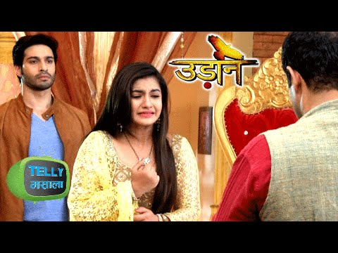 Suraj Insults Chakor In Front Of Her Father | Udaan
