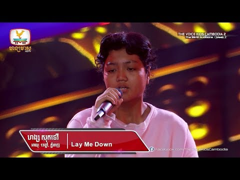 Xxx Mp4 ហង្ស សុតទេវី Lay Me Down Blind Audition Week 1 The Voice Kids Cambodia Season 2 3gp Sex