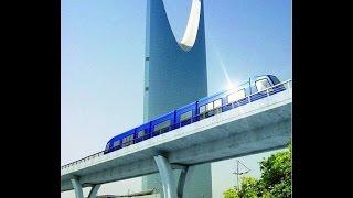 بدء العمل في مشروع مترو الرياض لخدمة 87 محطة على ستة خطوط