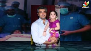Thala Ajith becomes a dad again ! | Shalini Second Baby | Hot Tamil Cinema News