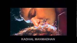 KADHAL MANMADHAN 5.mpg